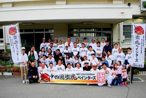 Hirosima8