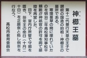 Kamikushi